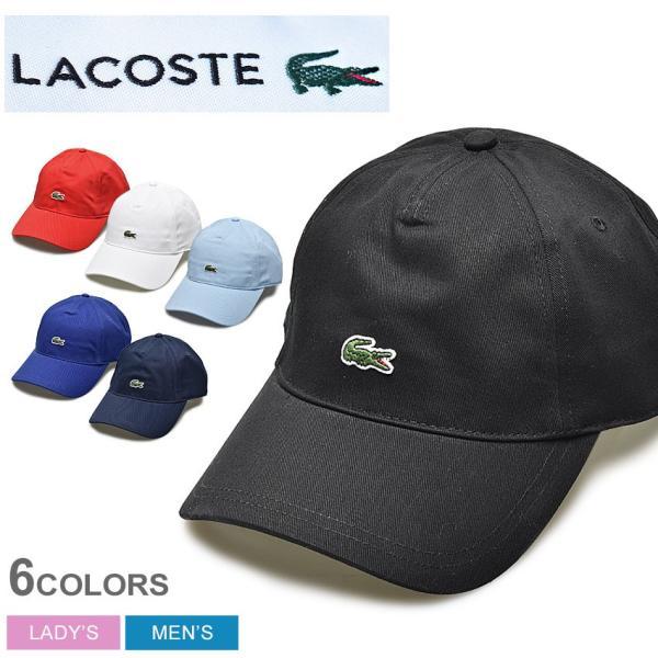 97ea9843a7f4d8 ラコステ 帽子 メンズ レディース エンブロイダード クロコダイル コットン キャップ RK4863 LACOSTE クラシック スポーツ ワニ ワン