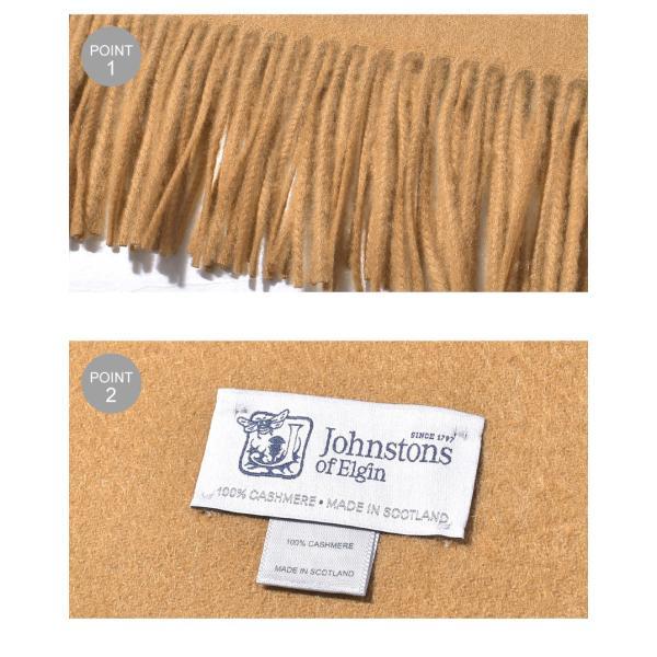 【メール便可】ジョンストンズ ストール JOHNSTONS STALL WA000056 大判 マフラー スカーフ 防寒 ブランド 誕生日 ギフト プレゼント|z-mall|07