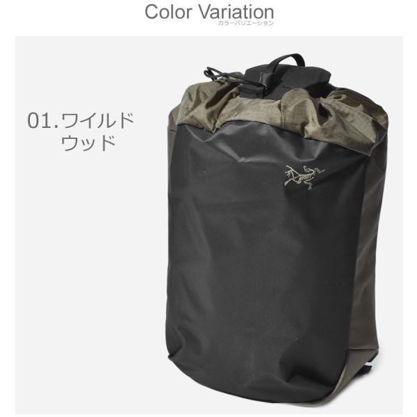 ARC'TERYX アークテリクス バックパック アロー 20 バケットバッグ 24017 メンズ レディース リュック ブランド 鞄 おしゃれ|z-mall|02