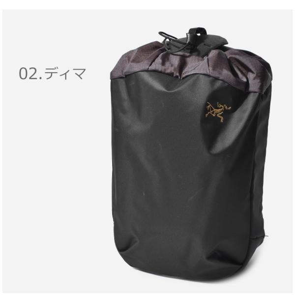 ARC'TERYX アークテリクス バックパック アロー 20 バケットバッグ 24017 メンズ レディース リュック ブランド 鞄 おしゃれ|z-mall|03