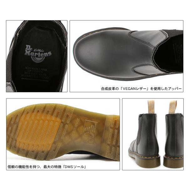 ドクターマーチン Dr.Martens チェルシー ブーツ 2976 21456001 メンズ レディース 革靴
