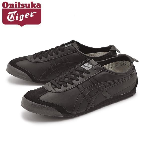 オニツカタイガーONITSUKATIGERスニーカーメンズレディースメキシコ66D4J2Lシューズ靴