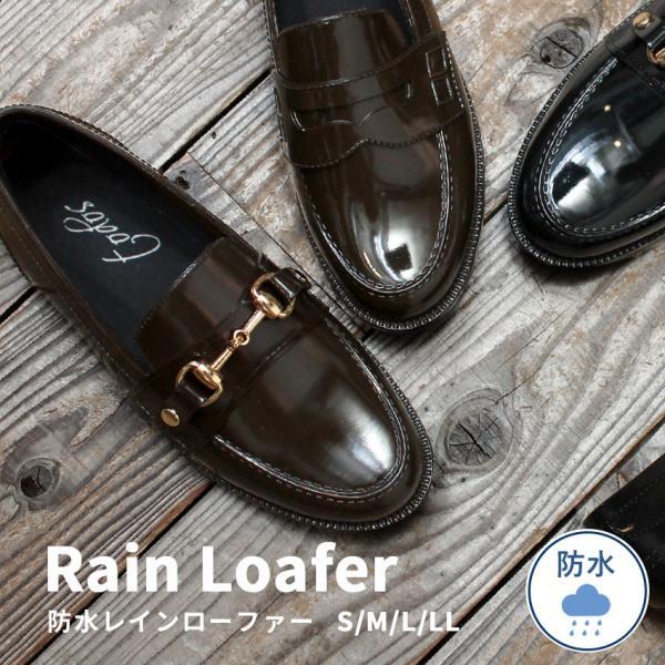 (5%)トドスレインシューズレディースレインペニーローファーシューズTODOSTO-309ブラック黒ブラウン雨靴