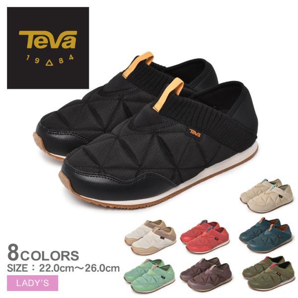テバ スリッポン レディース リ エンバーモック TEVA 1125471 ホワイト 白 ブラック 黒 テヴァ モックシューズ タウンユース 靴