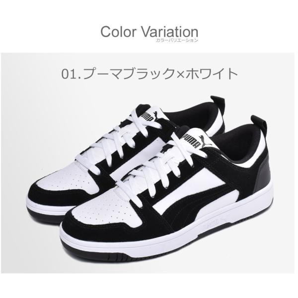 プーマ PUMA スニーカー メンズ リバウンド レイアップ ロウSD REBOUND LAYUP LOSD 370539 シューズ 靴|z-sports|02