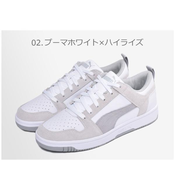 プーマ PUMA スニーカー メンズ リバウンド レイアップ ロウSD REBOUND LAYUP LOSD 370539 シューズ 靴|z-sports|03