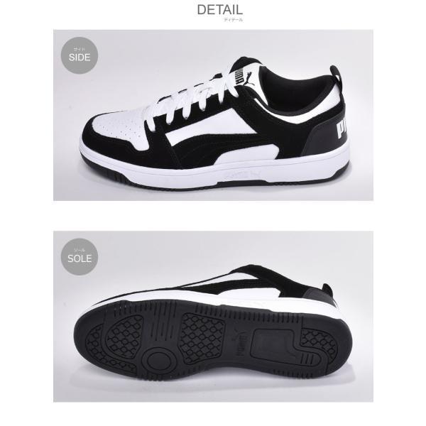 プーマ PUMA スニーカー メンズ リバウンド レイアップ ロウSD REBOUND LAYUP LOSD 370539 シューズ 靴|z-sports|04