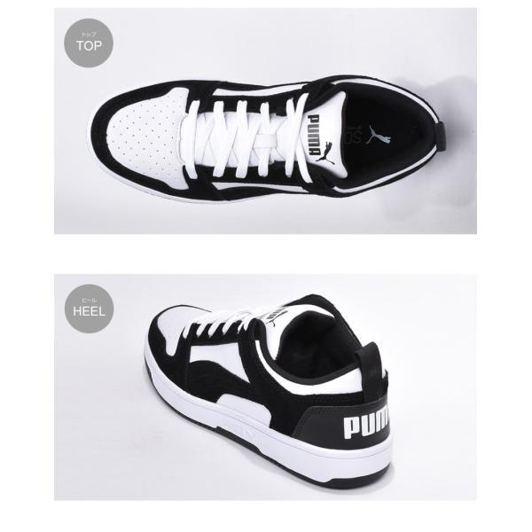 プーマ PUMA スニーカー メンズ リバウンド レイアップ ロウSD REBOUND LAYUP LOSD 370539 シューズ 靴|z-sports|05