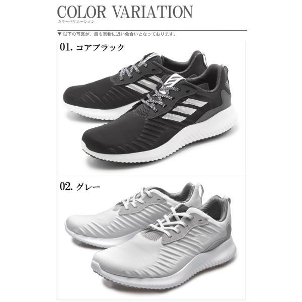 アディダス adidas ランニングシューズ アルファ バウンス RC メンズ z-sports 02