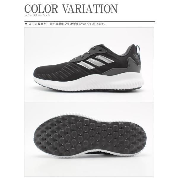 アディダス adidas ランニングシューズ アルファ バウンス RC メンズ z-sports 03