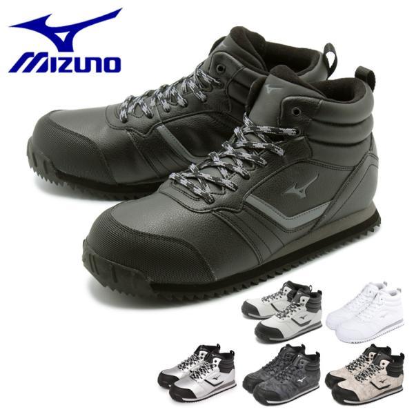 ミズノ スニーカー メンズ レディース スノースケープ MIZUNO B1GA1803 ブラック 黒 ホワイト 白 靴 シューズ 冬 スノー 運動 防水