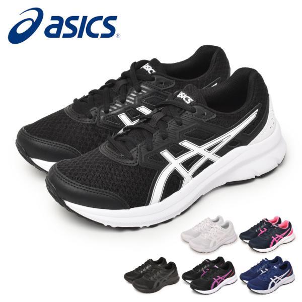 アシックススニーカーレディースJOLT3ASICS1012A909ブラック黒ホワイト白シューズランニングジョギングブランド
