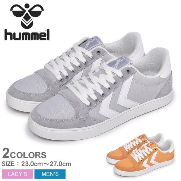 HUMMEL ヒュンメル スニーカー メンズ レディース スリマースタディール ロー HM208051 靴 シューズ ブランド スポーツ