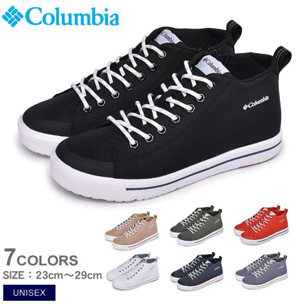 コロンビア スニーカー メンズ レディース ホーソンレイン2 ウォータープルーフ COLUMBIA YU0316 ブラック 黒 靴 シューズ 防水
