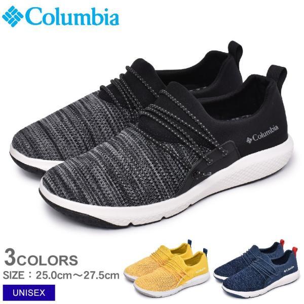 コロンビアスリッポンメンズレディースユニセックスサーフサンドブリーズ2COLUMBIAYU0261ブラック黒ネイビー靴軽量