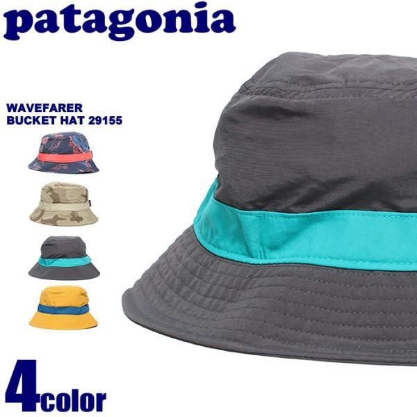 パタゴニア PATAGONIA ハット ウェーブフェアラー バケツ ハット メンズ レディース|z-sports ... dfadd21fd594