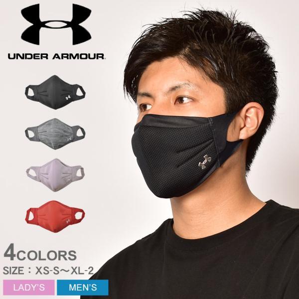 (ゆうパケット送料無料) アンダーアーマー マスク UA スポーツマスク UNDER ARMOUR 1368010 ブラック 黒 グレー 花粉