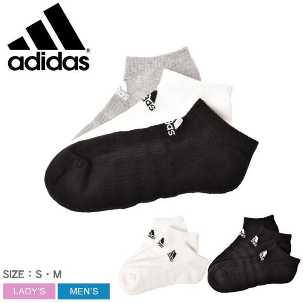 アディダス靴下メンズレディースクッションロウ3PADIDASFXI60黒ブラックホワイト白グレーウエアブランド運動