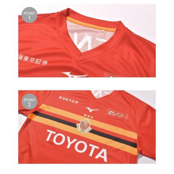 名古屋グランパス レプリカ ユニフォーム Tシャツ 半袖 ユニ P2JA9Y0809 メンズ ウェア サッカー 2019|z-sports|03