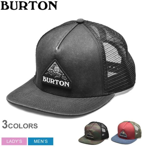 319b186e7fed7 BURTON バートン キャップ MARBLE HEAD HAT 179051 帽子 メンズ レディース 黒 迷彩 ブランドの画像
