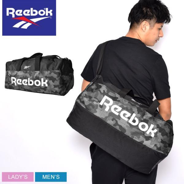 リーボック ボストンバッグ メンズ レディース アクティブコア GR M グリップ REEBOK GD0031 ブラック 黒 カバン ブランド 鞄
