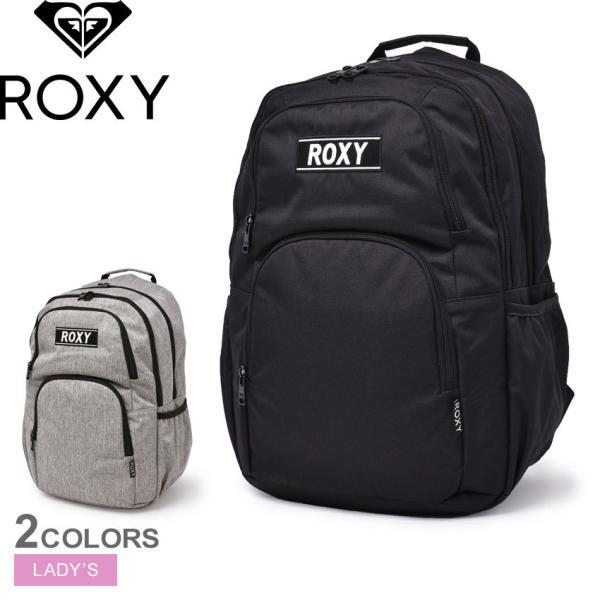 ロキシーバックパックレディースゴーアウトROXYRBG201308ブラック黒グレー鞄リュックバッグ保冷ポケット登山PC