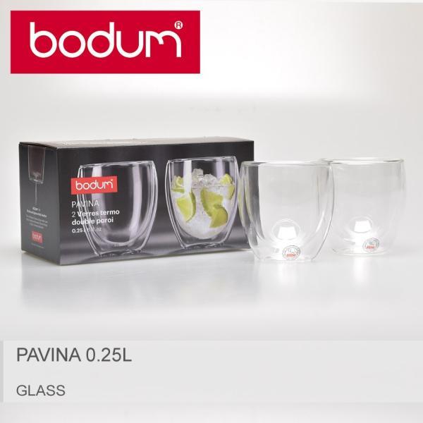 BODUM ボダム グラス パヴィーナ ダブルウォールグラス 0.25L 2個セット PAVINA 4558-10US4