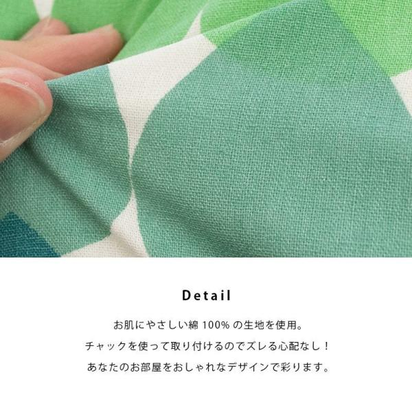 クッションカバー 45×45cm 綿100% 正方形 スクエア型 カバー【4枚ならゆうメール便送料無料】|zabu|02