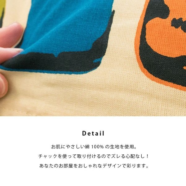 クッションカバー 45×45cm 綿100% 正方形 スクエア型 カバー ボトル【4枚ならゆうメール便送料無料】|zabu|02