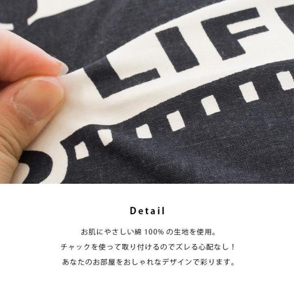 クッションカバー 45×45cm 綿100% ブルックリン 正方形 スクエア型 カバー【4枚ならゆうメール便送料無料】|zabu|02