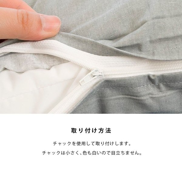 クッションカバー 45×45cm 綿100% ブルックリン 正方形 スクエア型 カバー【4枚ならゆうメール便送料無料】|zabu|03