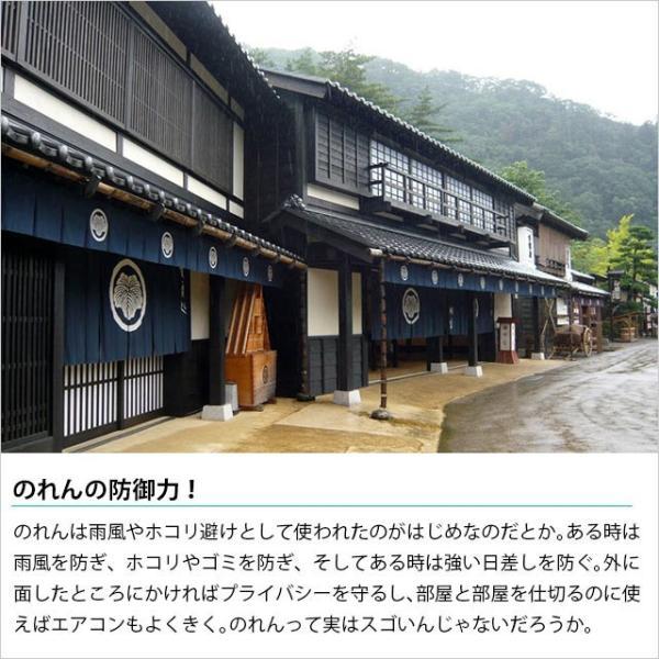 のれん 2WAY 洗える暖簾 キャット 猫 85×150cm【メール便送料無料】|zabu|03