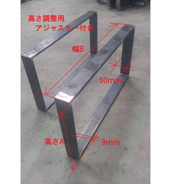 テーブル脚アイアンパーツDIY用シンプルデザインサイズオーダー