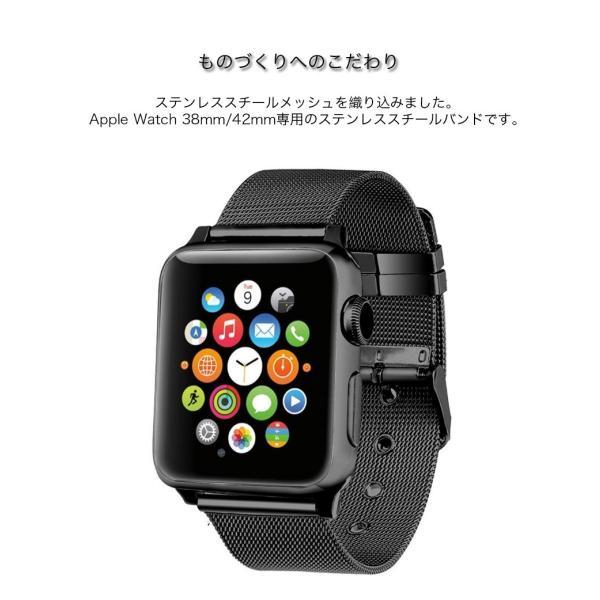 アップルウォッチ ベルト Apple Watch Series Series3 Series2 替えベルト 汎用 38mm 42mm シンプル ステンレススチール製 サイズ調節 おしゃれ 時計バンド|zacca-15|03