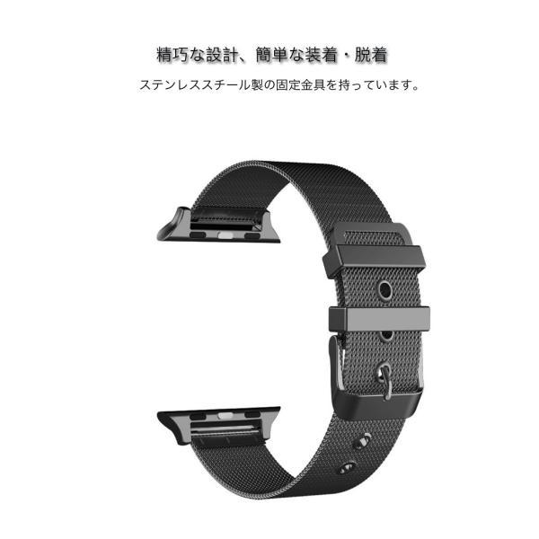 アップルウォッチ ベルト Apple Watch Series Series3 Series2 替えベルト 汎用 38mm 42mm シンプル ステンレススチール製 サイズ調節 おしゃれ 時計バンド|zacca-15|04