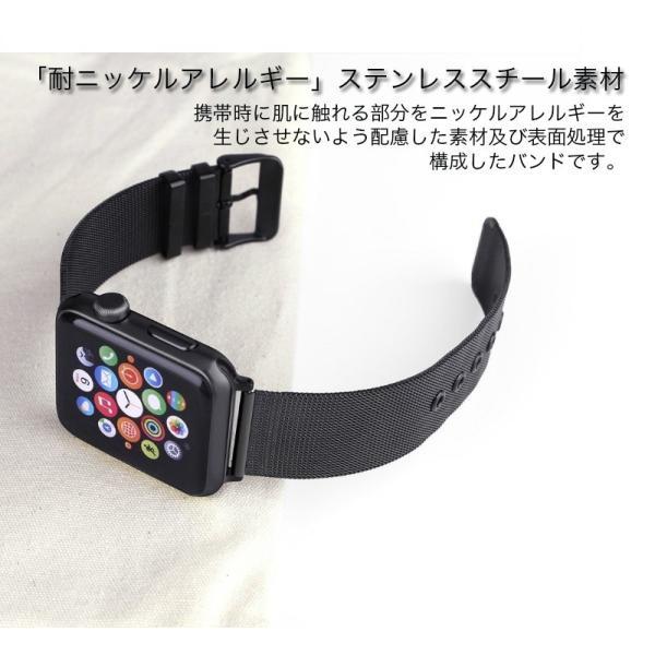 アップルウォッチ ベルト Apple Watch Series Series3 Series2 替えベルト 汎用 38mm 42mm シンプル ステンレススチール製 サイズ調節 おしゃれ 時計バンド|zacca-15|06
