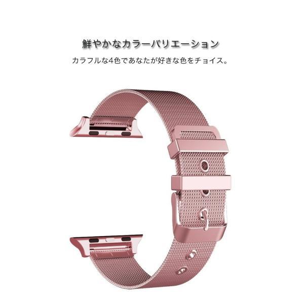 アップルウォッチ ベルト Apple Watch Series Series3 Series2 替えベルト 汎用 38mm 42mm シンプル ステンレススチール製 サイズ調節 おしゃれ 時計バンド|zacca-15|07