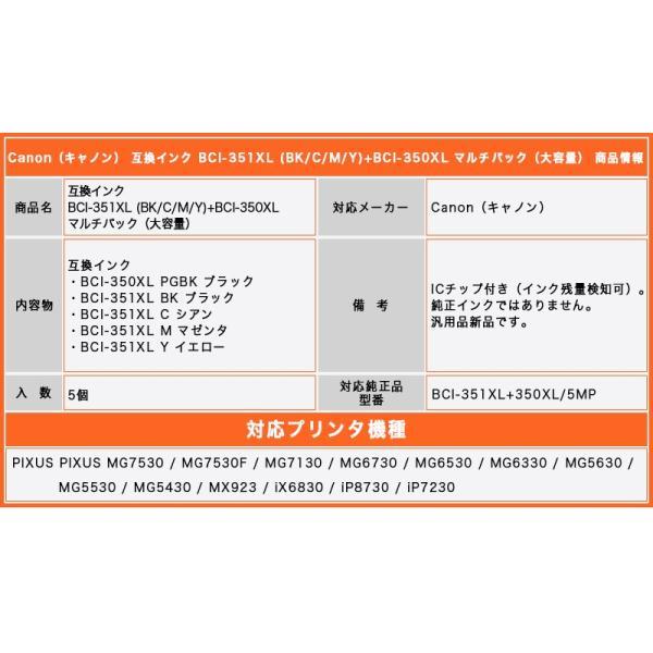 互換インク Canon 5色セット BCI-371XL+370XL/5MP プリンター BCI-351XL+350XL/5MP インクタンク BCI-326+325 カートリッジ キャノン BCI-321+320 PIXUS 高品質 zacca-15 03