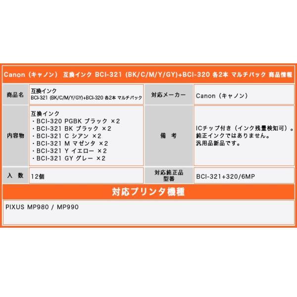 インクタンク カートリッジ 6色2セット BCI-371XL+370XL/6MP キャノン 互換インク BCI-351XL+350XL/6MP Canon BCI-326+325 プリンター PIXUS BCI-321+320 高品質|zacca-15|05