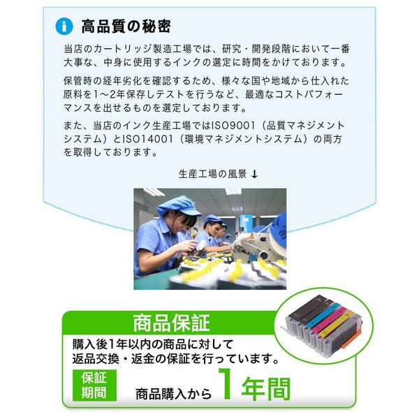 インクタンク カートリッジ 6色2セット BCI-371XL+370XL/6MP キャノン 互換インク BCI-351XL+350XL/6MP Canon BCI-326+325 プリンター PIXUS BCI-321+320 高品質|zacca-15|07