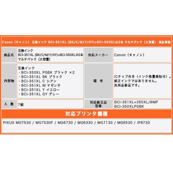互換インク Canon 6色+黒1本セット BCI-371XL+370XL/6MP+PGBK PIXUS キャノン BCI-351XL+350XL/6MP プリンター BCI-326+325 インクタンク BCI-321+320 高品質|zacca-15|03