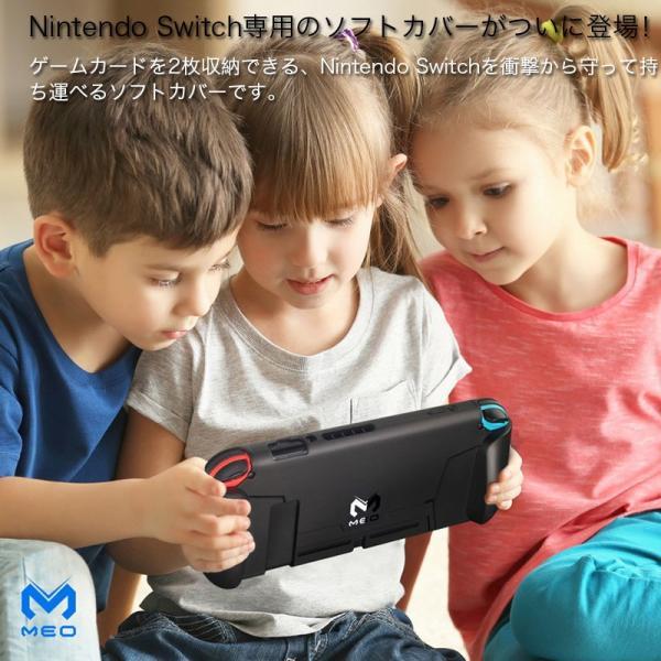 ニンテンドー スイッチ ケース スタンド付き Nintendo SWITCH カード収納ケース NS保護 カバー 耐衝撃 落下保護 TPU ソフトケース zacca-15 02