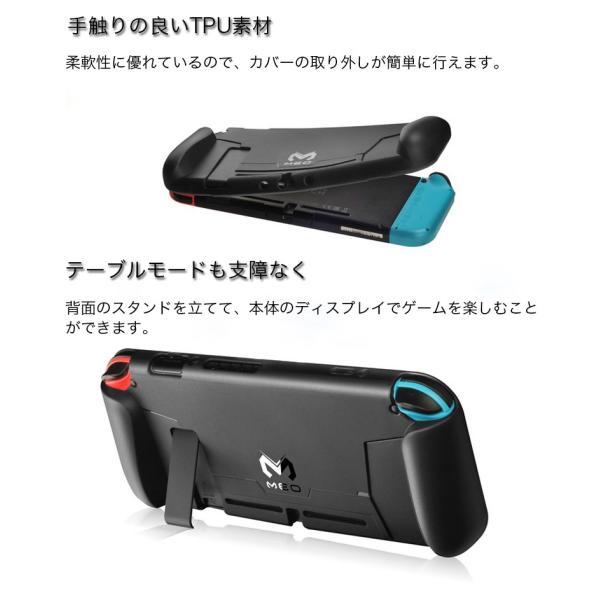 ニンテンドー スイッチ ケース スタンド付き Nintendo SWITCH カード収納ケース NS保護 カバー 耐衝撃 落下保護 TPU ソフトケース zacca-15 06