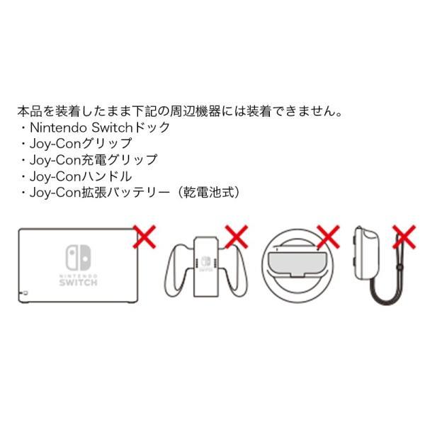 ニンテンドー スイッチ ケース スタンド付き Nintendo SWITCH カード収納ケース NS保護 カバー 耐衝撃 落下保護 TPU ソフトケース zacca-15 08