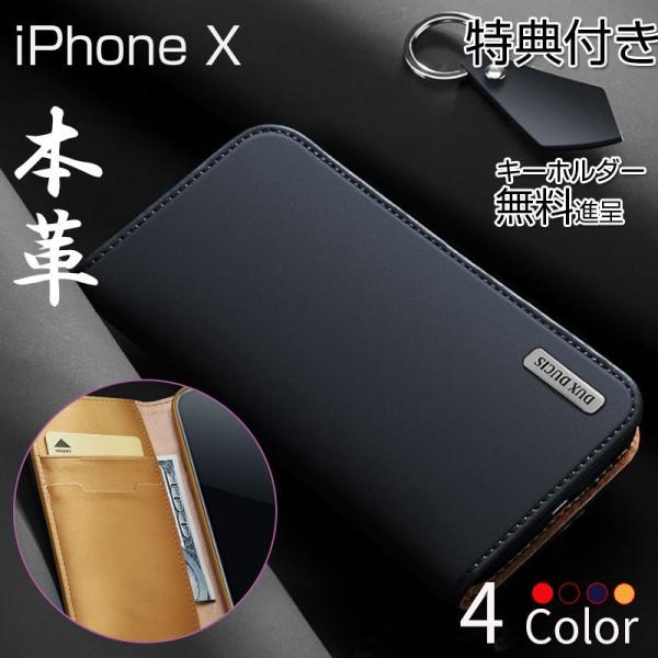 f1b2438566 iPhoneXS ケース 手帳型 レザー iPhoneX カバー 耐衝撃 本革 ICカード収納 iPhoneX ケース ...