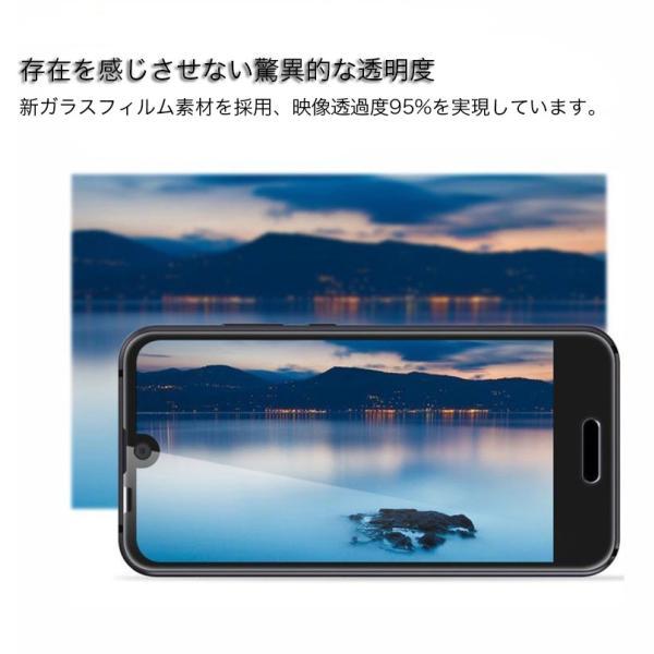 AQUOS R3 保護フィルム アクオスR2 全面保護 ガラスフィルム 3Dフルカバー AQUOSr2 compact アクオスR フィルム 日本旭硝子製素材 SHM09 SHV44 SHV42 SHV39|zacca-15|06