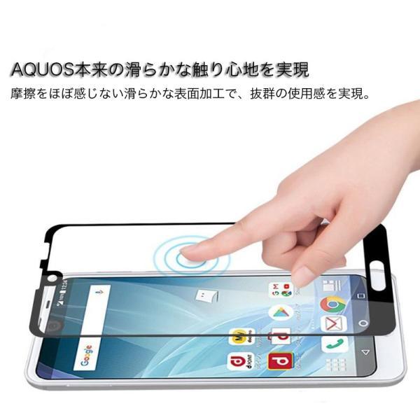 AQUOS R3 保護フィルム アクオスR2 全面保護 ガラスフィルム 3Dフルカバー AQUOSr2 compact アクオスR フィルム 日本旭硝子製素材 SHM09 SHV44 SHV42 SHV39|zacca-15|07