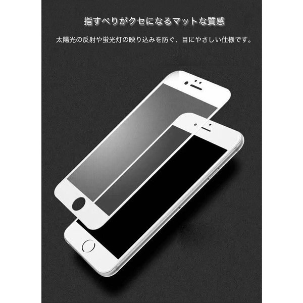 iPhone11 Pro Max ガラスフィルム 全面保護 iPhone11 Pro 強化ガラス 9H iPhone11 保護フィルム アイフォン11 日本旭硝子製 マットタイプ 指紋防止 衝撃吸収|zacca-15|02