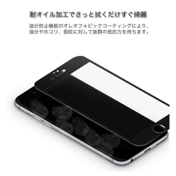 iPhone11 Pro Max ガラスフィルム 全面保護 iPhone11 Pro 強化ガラス 9H iPhone11 保護フィルム アイフォン11 日本旭硝子製 マットタイプ 指紋防止 衝撃吸収|zacca-15|04