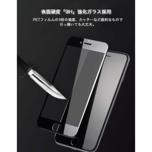 iPhone11 Pro Max ガラスフィルム 全面保護 iPhone11 Pro 強化ガラス 9H iPhone11 保護フィルム アイフォン11 日本旭硝子製 マットタイプ 指紋防止 衝撃吸収|zacca-15|07